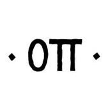 Afbeelding voor fabrikant Bernhard Ott Gruner Veltliner Der Ott